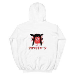 WEH0DL Bitcoin Japanese Vision HOODIE
